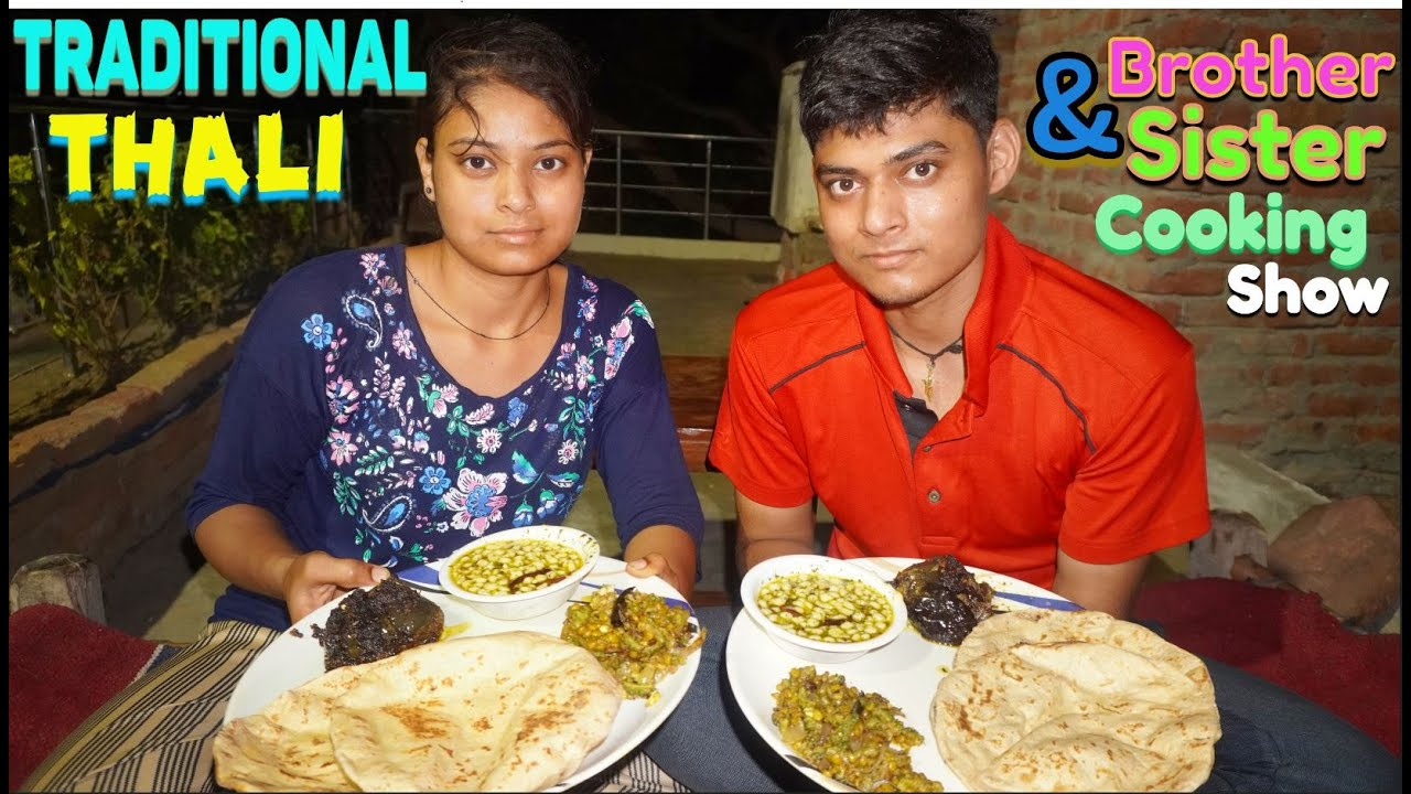 Indian Village Traditional Food Thali Recipe | Veg Thali Recipe | Brother & Sister Cooking Show