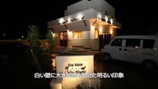 アポアが新築デザイン設計施工を行いました、三重県名張市にあるトータ...