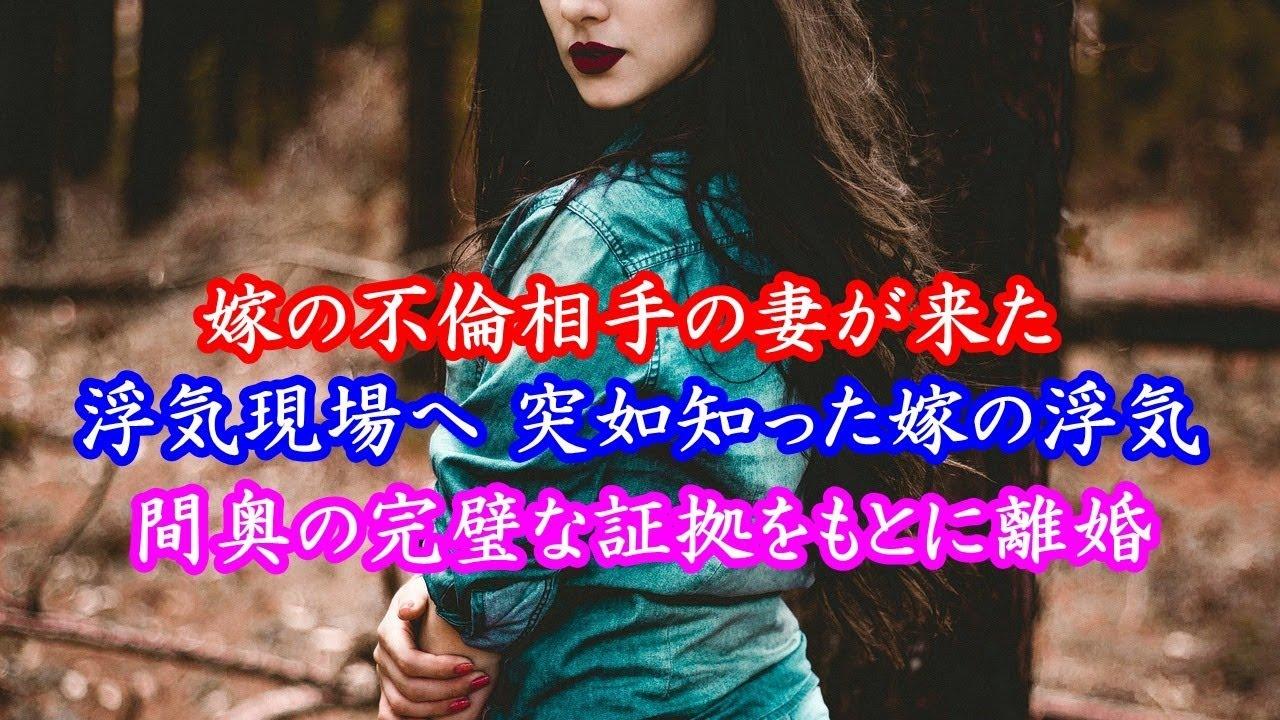 コに出すのはやめて 【撮影】マゾ人妻の服従SEX日記!口マ