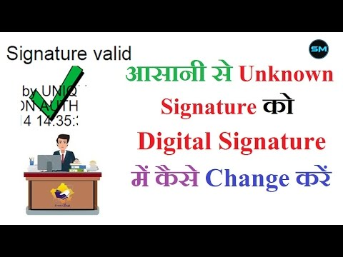 [Hindi] Validate Digital Signature in PDF File !! Easily in just 5 minutes !!