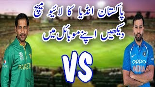 Pakistan Vs India Live Match app MX Player #Tech4shani