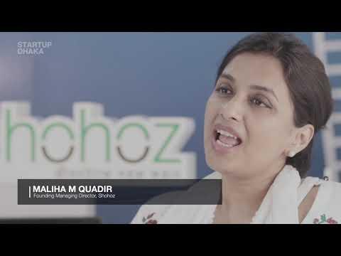 Startup Dhaka Documentary Film Part 2