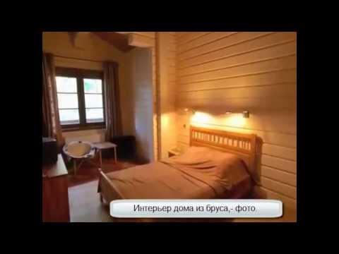 Интерьер дома из бруса,  фото.