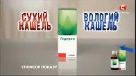 Рекламні ролики - YouTube