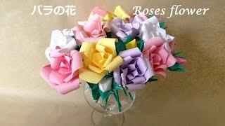 折り紙 バラの花 立体2 簡単な折り方(niceno1)Origami Roses flower 3D tutorial