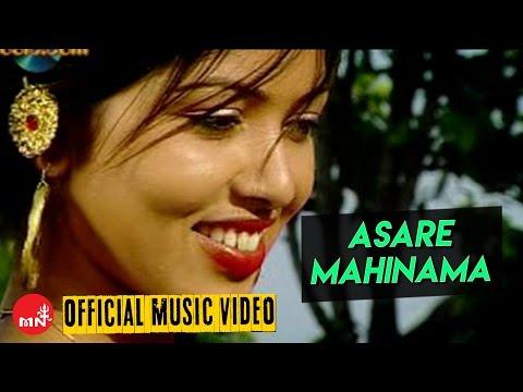Nepali Song Ft.Prashant Tamang & Puja Sharma | ASARE MAHINAMA  (Official Video)