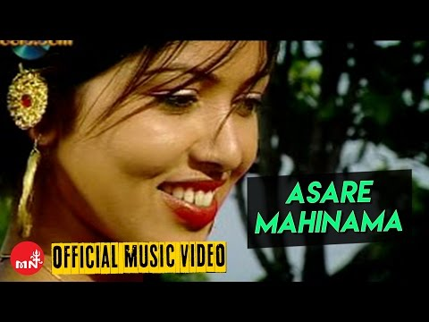 ASARE MAHINAMA | Prashant Tamang & Puja Sharma | Nepali Adhunik Song | Music Nepal