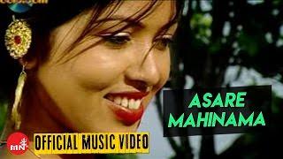 ASARE MAHINA MA | Prashant Tamang | Pooja Sharma | Nepali Adhunik Song | Music Nepal