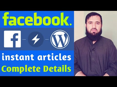 Facebook instant article Complete Details   how to apply for Facebook instant article   Sami bhai