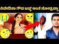 Niveditha Gowda Judge In Colors Kannada No Value For Senior Comedy Actors