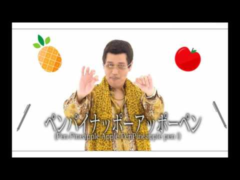 Thumbnail: PPAP - Pen Pineapple Apple Pen Long Version (Karaoke/Instrumental/Off Vocal) - Piko Taro