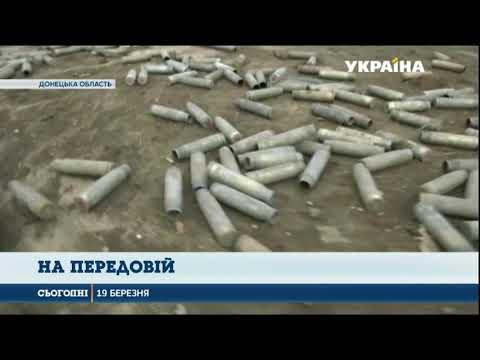 Сегодня: З протитанкових гранатометів обстріляли Новолуганське та Новоолександрівку