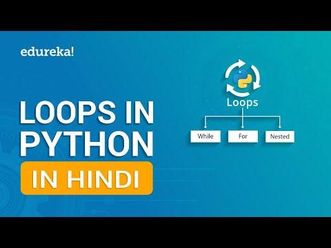 Python Loops in Hindi | Python Tutorial for Beginners in Hindi | Edureka Hindi thumbnail