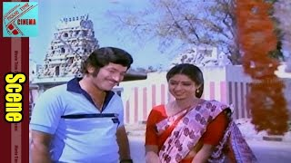 Sridevi & Krishna Went To Temple Love Scene || Bhoga Bhagyalu Movie || Gummadi