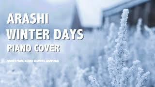 嵐 Winter days ピアノver. (耳コピ ): ??? Winter days ??? ??
