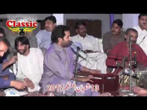 Aoh Hussain A Shafaqat Ali Khan Lahore 13 Shabban 2017 Mangini Bhowana Bani Asif Qurashi