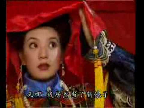 Princess Returning Pearl - Xiao Yan Zi's reflection