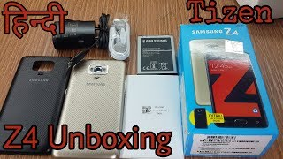 Samsung Z4 Unboxing in Hindi
