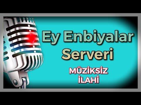 Mehmet Yetkin - Enbiyalar Serveri [ Bülbül © 2013 DMS Müzik ]