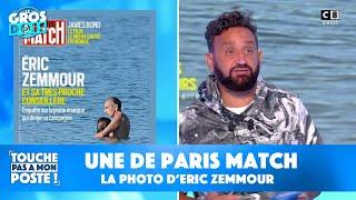 Une de Paris Match : la photo d'Eric Zemmour peut-elle détruire ses ambitions présidentielles ?