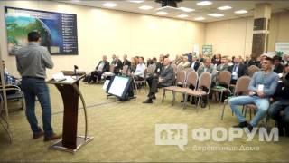 видео Деревообрабатывающая промышленность России