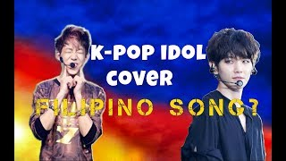 K-POP IDOLS CUTE AND FUNNY COVER OF FILIPINO SONG|TOP 9