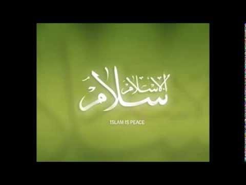 Ruqiah Shariyah Sheik Hussein Abu Gharib - الرقية الشرعية للشيخ حسين أبو غريب
