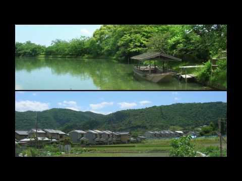 Japan Slideshow 2