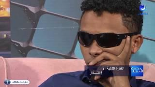 احمد فتح الله يعتذر للجمهور