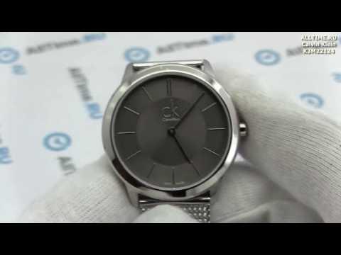 Обзор.  Швейцарские наручные часы Calvin Klein K3m22124
