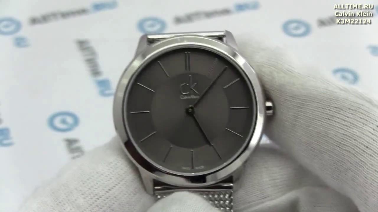 c026587f7d840 Обзор. Швейцарские наручные часы Calvin Klein K3M22124 - YouTube