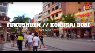 Popular Videos - Kokusai Dori Street & Travel