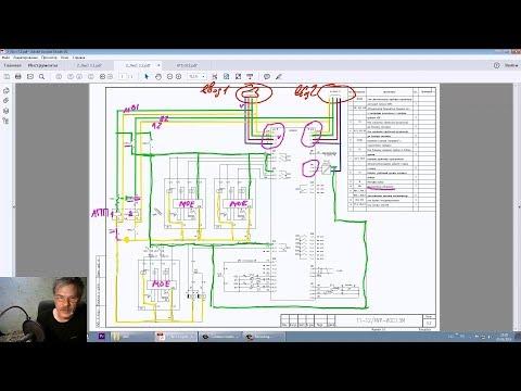 Схема АВР на ATS022