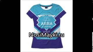 футболки вдв купить москва(, 2017-01-08T18:12:51.000Z)