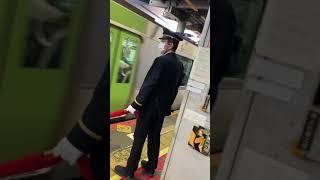 No.175 日本の鉄道 JR 山手線 渋谷駅