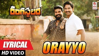 Orayyo Lyrical Song Rangasthalam Songs | Ram Charan, Aadhi, Samantha, Devi Sri Prasad