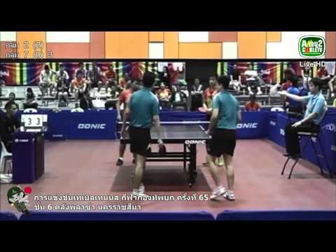 สดการแข่งขันเทเบิ้ลเทนนิส กีฬา ทบ.ครั้งที่ 65