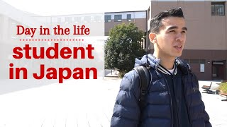 Day in the Life of Foreign Student in Japan / День из Жизни Студента в Японии