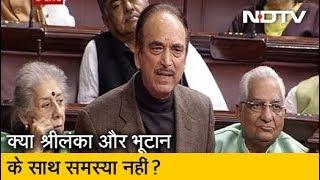 Citizenship Bill पर बोले Azad- केवल Pak, Afghan और Bangladesh को क्यों किया शामिल?