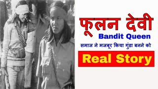 who was phoolan devi indias original bandit queen? biography and history in hindi motivation