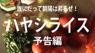 http://crayon-sha.com/ 2008年制作、加藤秀樹第一回監督作品「ハヤシラ...