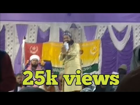 Irfan Raza Jaipuri new naat sharif Mahesana program 2018