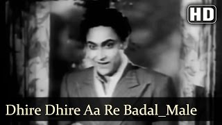 Dhire Dhire Aa Re Badal (Male) | Kismet Songs | Ashok Kumar | Mumtaz Shanti | Filmigaane