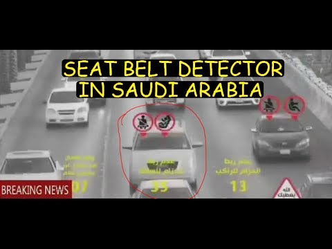 Texas Seat Belt Law History Nice Houzz