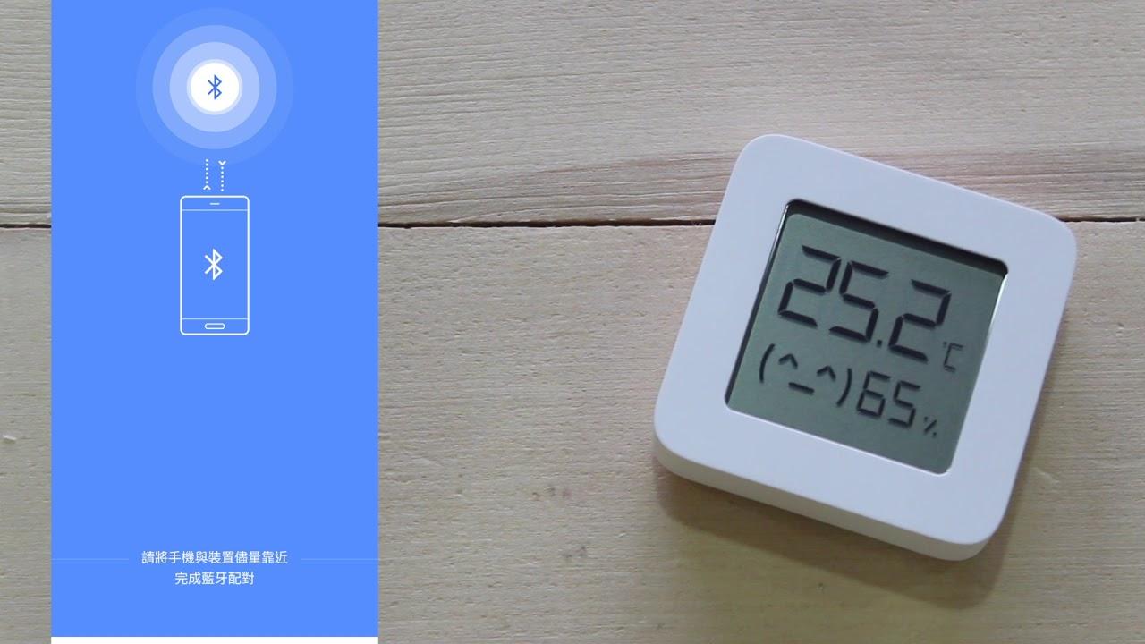 米家藍牙溫濕度計2 - YouTube