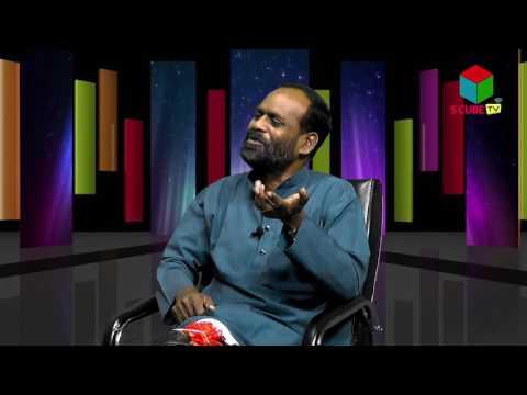 Praja Kavi Jayaraj || Full Interview | By S Cube TV