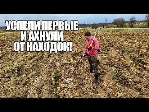 ЭТУ ДЕРЕВНЮ НЕ ПАХАЛИ 20 ЛЕТ! Поиск золота с металлоискателем / Russian Digger