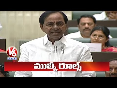 CM KCR Speech Highlights Of Day Four In Telangana Assembly | V6 News