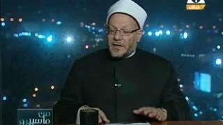 برنامج من ماسبيرو - - الدكتور/ شوقى علام - مفتى الديار المصرية 14-4-2017