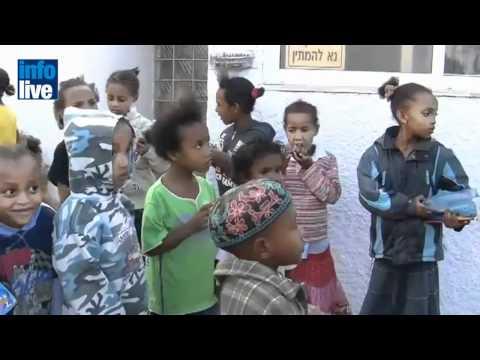 Cancillería nombra primera embajadora etíope de Israel